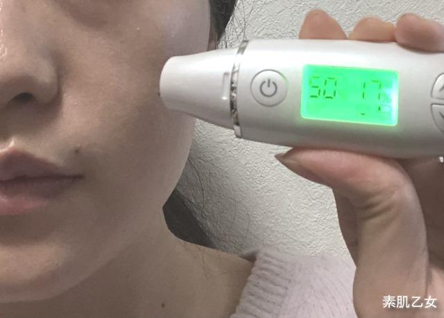 シルクリスタで韓国美肌!塗った後の保湿チェック。