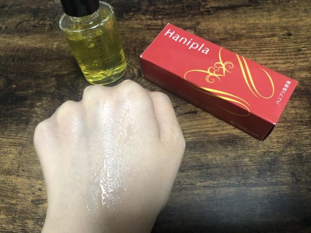 ハニプラ美容液を市販