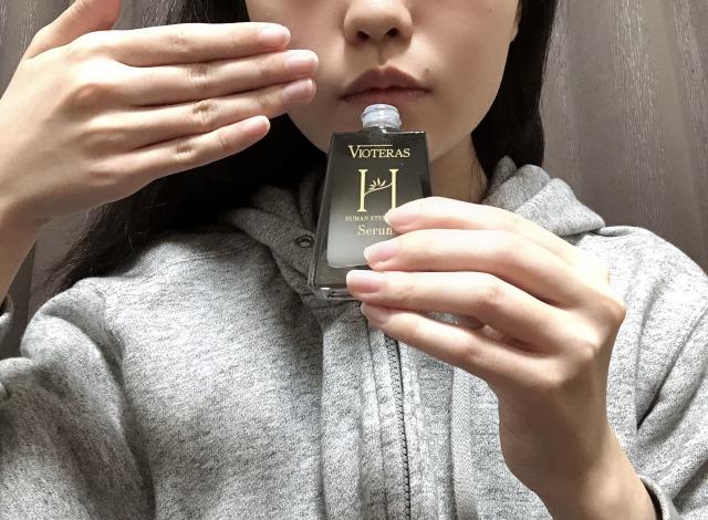 ヴィオテラスHSCセラムの香りは