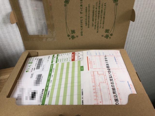 ヒアロショットの箱を開封しました。