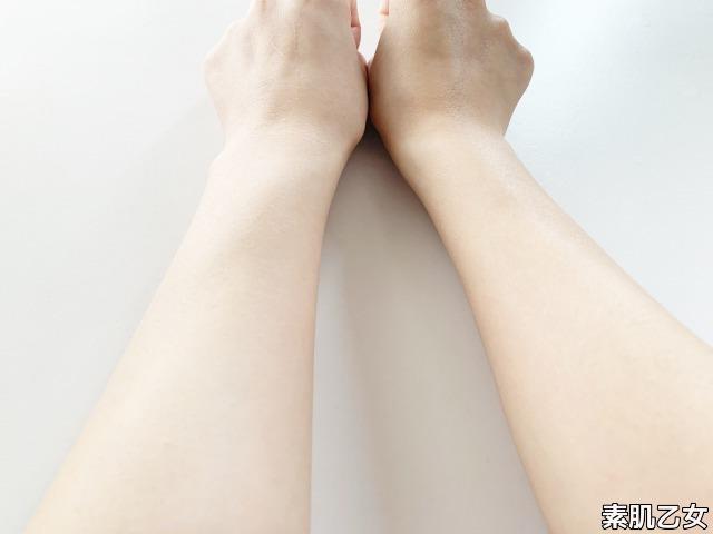 ウユクリームを腕にぬった。