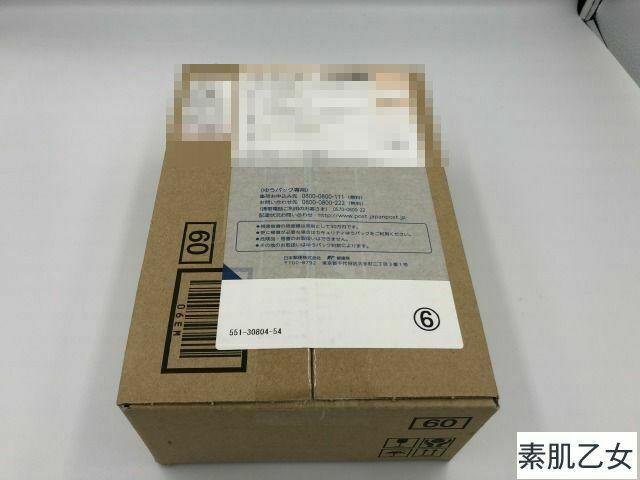 シロコス公式サイトから購入、箱の画像